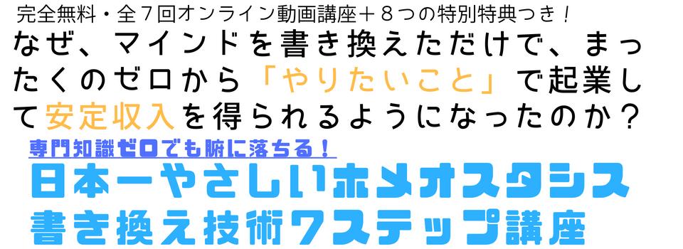 2016-9-header